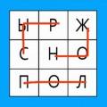 «Филворды: поиск слов» - новая головоломка