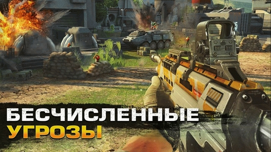 «Операция Снайпер» скачать от Gameloft