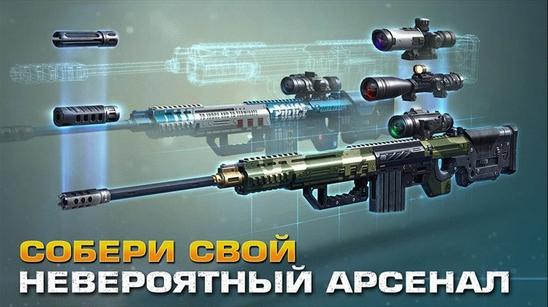 «Операция Снайпер» скачать от Gameloft  4_windows
