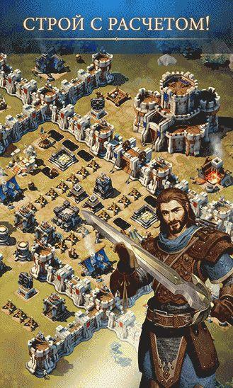 Осада — тактическая стратегия от Gameloft 3