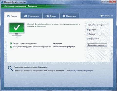 Антивирус Microsoft признан лучшим