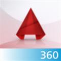 AutoCAD 360 скачать бесплатно для Windows