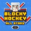 Blocky Hockey для Windows 10
