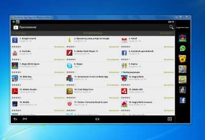 BlueStacks App Player – возможность запустить Android-приложения на Windows 6