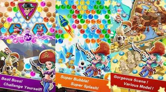 Bubble Pirates – бесплатный бабл шутер