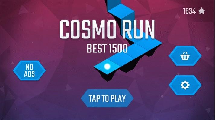 Cosmo Run для виндовс устройств
