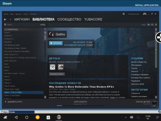 CrossOver или как запустить Windows приложения на Android