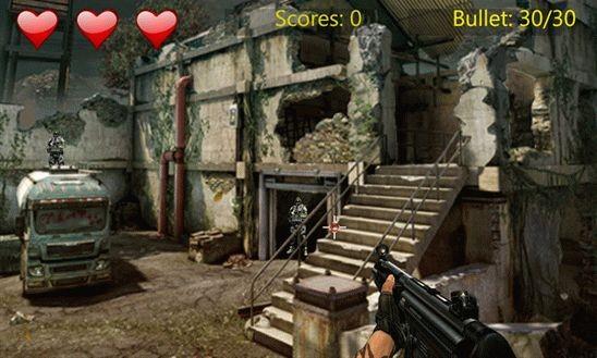 DeadZone: вам нужно просто целиться и стрелять!