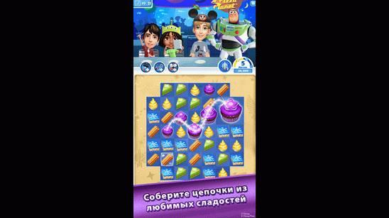 Disney предлагает скачать вкусную игру «Волшебные сладости» бесплатно