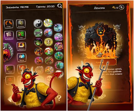Doodle Devil™ для Windows Phone - игра тех, кто готов перейти на темную сторону