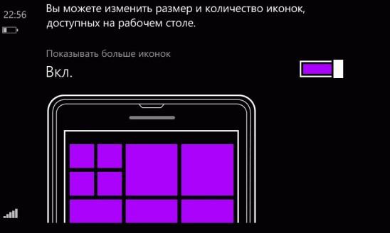 Доступно обновление Lumia Cyan с Windows Phone 8