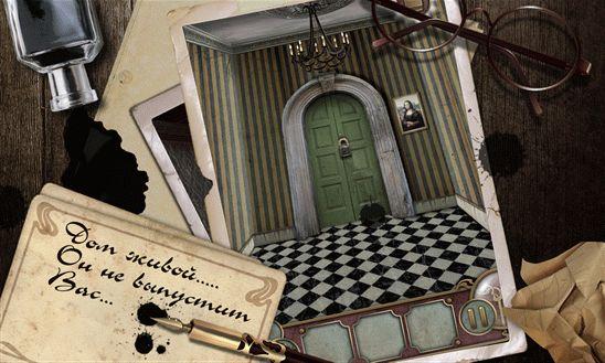 Escape the Mansion – открой двери и сбеги из особняка