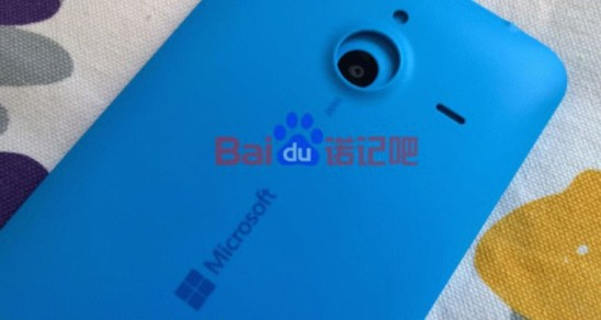 Фаблет Lumia 1330/1335 от Microsoft на выходе