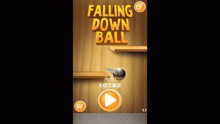 Falling Ball Ball