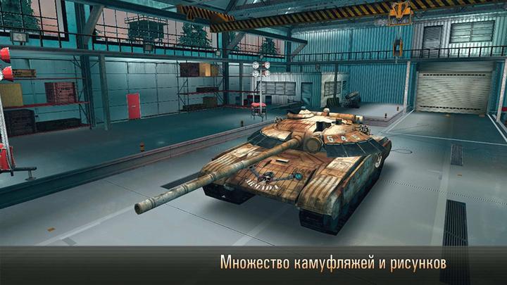 скачать игру armada modern tanks