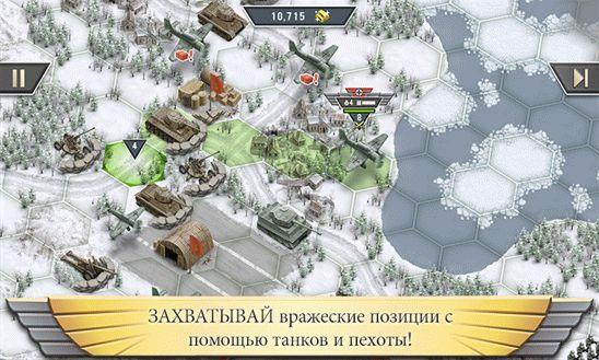 Игра Frozen Front 1941