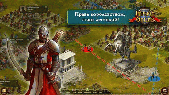 Imperia Online The Great People на компьютер Windows 8.1 и 10