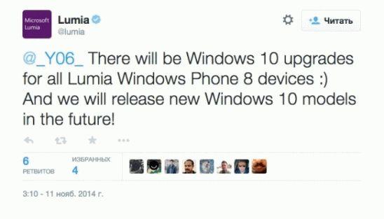 Каждому по десятке, Microsoft угощает!