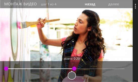 Киностудия Windows Phone – сделай качество доступным