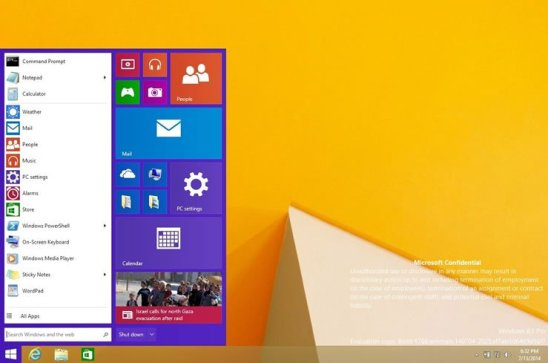 Когда можно будет скачать Windows 9 бесплатно?