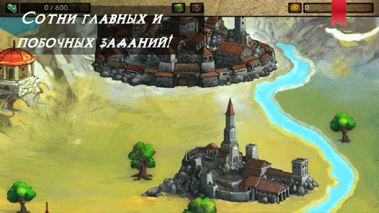 Коллекционная игра Азедим Конец Эры