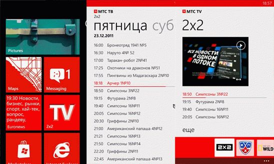 МТС TV - просмотр телевидения стал еще приятнее