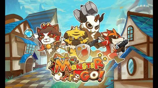 Monster Go - обновленная версия