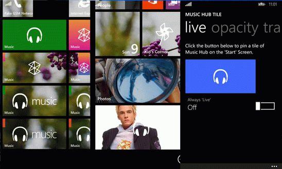 Music Hub Tile - новый старый музыкальный плеер