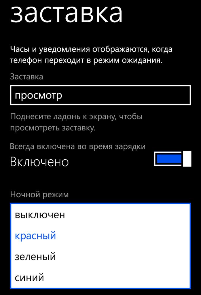 Nokia Glance screen 2.0