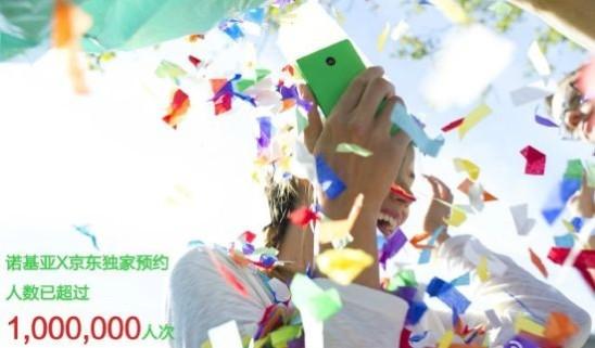 Nokia X: низкая цена – залог успеха!