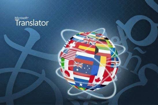 Обновление Microsoft Translator – поддержка русского языка