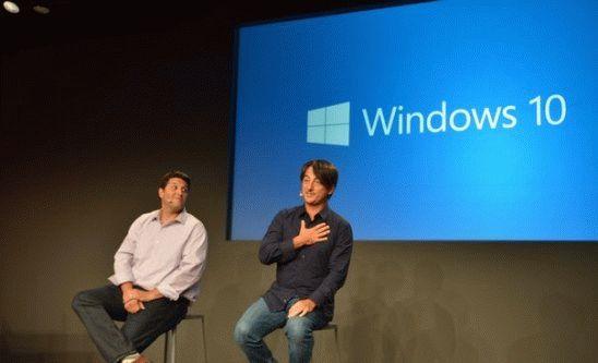 Первый взгляд на Windows 10