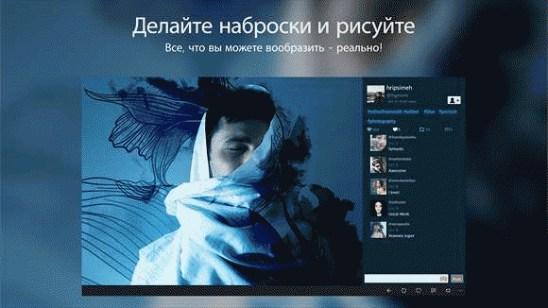 PicsArt для компьютера скачать бесплатно