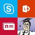 Популярные бизнес-приложения