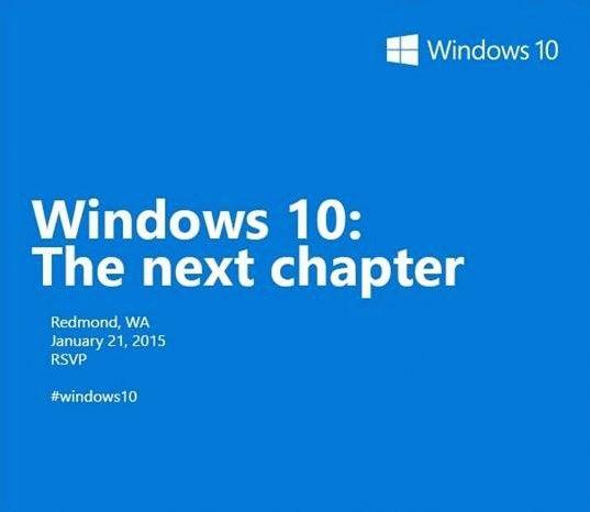 Презентация Microsoft состоится 21 января