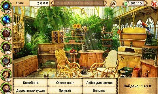Прохождение игры «Зеркала Альбиона»