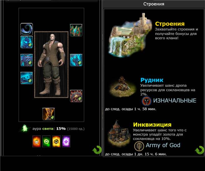 Ролевая онлайн игра Боги против Героев для Виндовс Пхоне