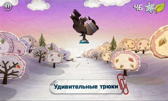 """Shred It – """"бумажный мир"""" сноуборда"""