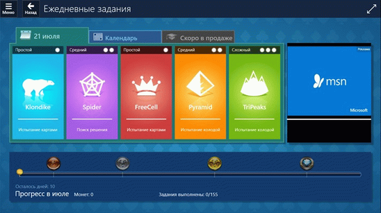 Скачать Microsoft Solitaire Collection для Windows 10