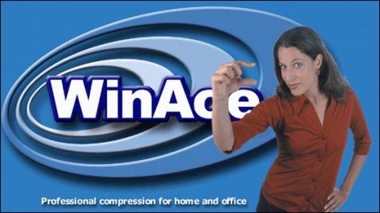 Скачать WinACE бесплатно для Windows 8