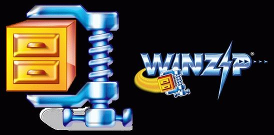 Скачать WinZip бесплатно для Windows 8