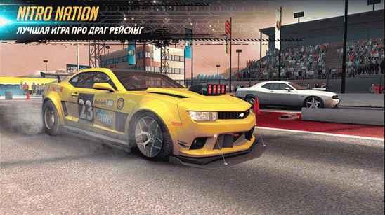 Скачать бесплатно онлайн гонки Nitro Nation Online для Windows 10 Mobile
