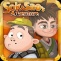 Скачать игру Sok and Saos Adventure для Windows
