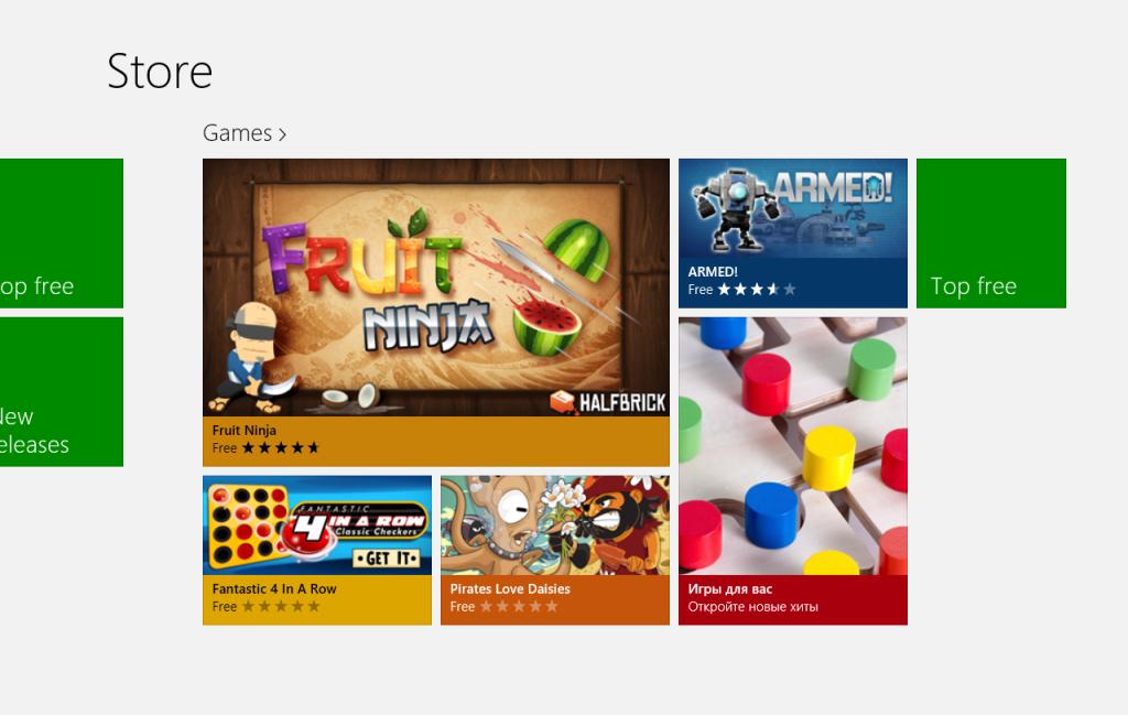 Скачать игры для Windows 8