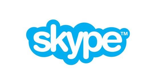 Skype TX  - студийная версия скайп от Microsoft