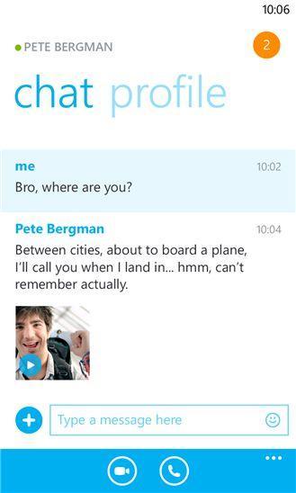 Skype на Windоws Device Phоnе