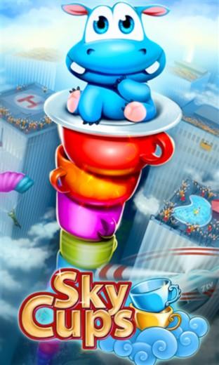 Спустите бегемота с небес в Sky Cups для Windows Phone 8.1