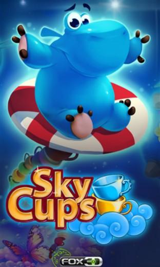 Спустите бегемота с небес в Sky Cups для Windows Phone 8.4