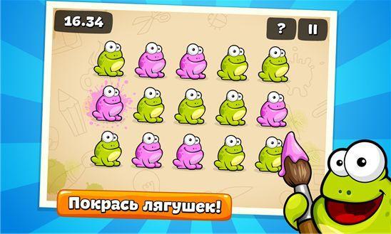Tap the Frog - мини-игры маленьких лягушек