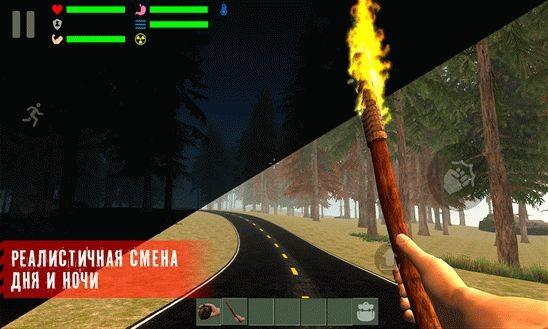 The Survivor: Rusty Forest – главное выжить